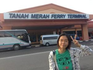 Bintan – Tanjung Pinang, Bintan Indah Mall, Ramayana, Restoran Sei Enam, Aston Tanjung Pinang Hotel, F Lounge Pub, Gazebo Swimming Pool, Food, KTV & Massage