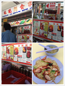 Wanton Mee @ Telok Blangah Drive Food Centre